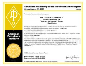 certificate-6a-2021-1