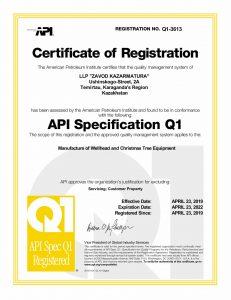 certificate-q1-3613-1